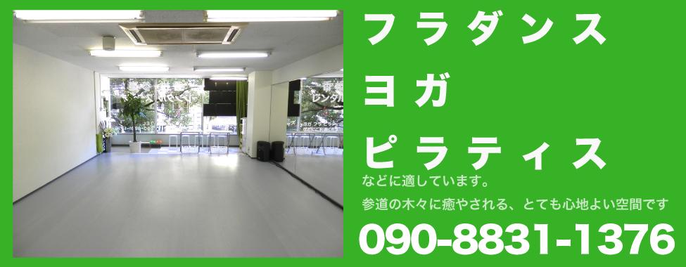 Top_IMG_SODY_RentalStudio_KASHI